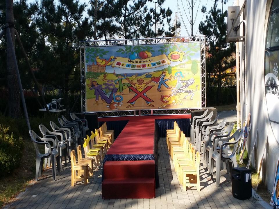 포유 이벤트 발표회 참여수업 무대 (5)
