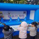 어린이집 유치원 유아 행사의 모든것 포유 이벤트