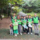 남동푸르미와 함께 아이다움 환경정화 봉사활동 예정