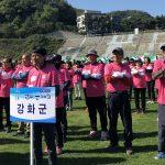 2019년 인천광역시 자원봉사자 한마음대회 참석 신청 안내
