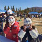 인천대공원 둘레길 10주년 축제 아이다움봉사단 자원봉사