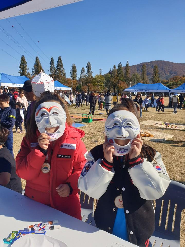 둘레길 축제 아이다움 자원봉사 (3)