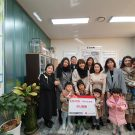 에코들꽃어린이집 이웃돕기 수익금  논현고잔동 기부!