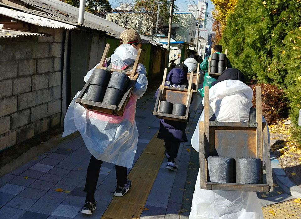 2019년 남동구 사랑의 연탄나눔 봉사활동 일정 안내