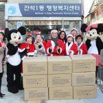 아이다움 봉사단 크리스마스 이브 선물 아이들에게 전달