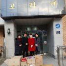 아이다움 봉사단 보라매 보육원,이주민센터 등 찾아가는 크리스마스 선물