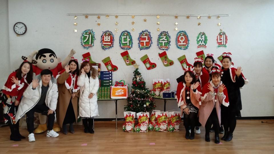 아이다움 찾아가는 크리스마스 선물 행사 (1)