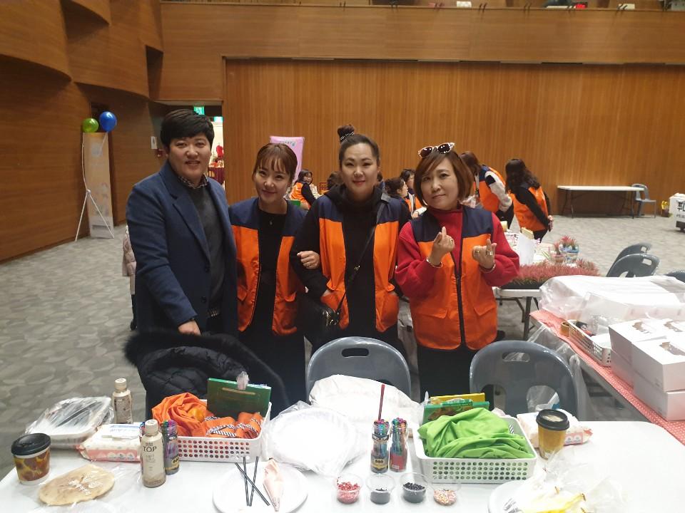 이웃돕기 바자회 체험 봉사활동 (1)