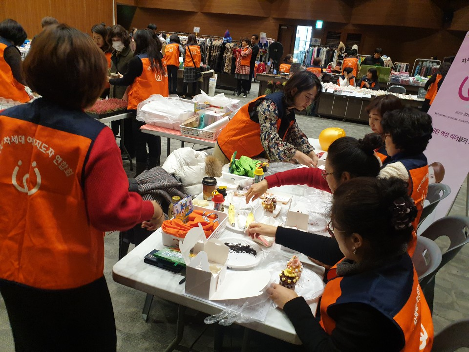 이웃돕기 바자회 체험 봉사활동 (3)