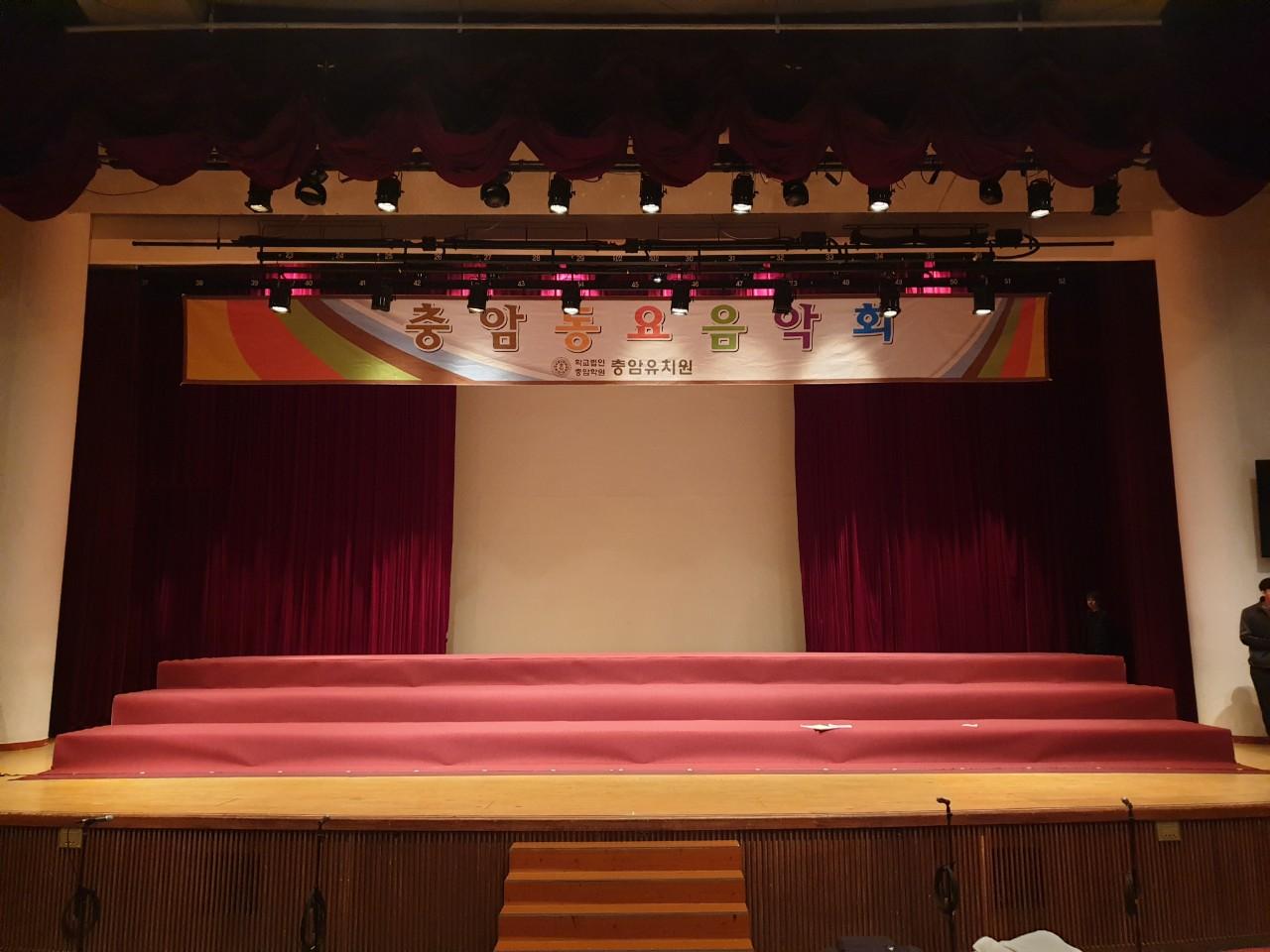 포유 이벤트 무대설치 행사 준비 (4)