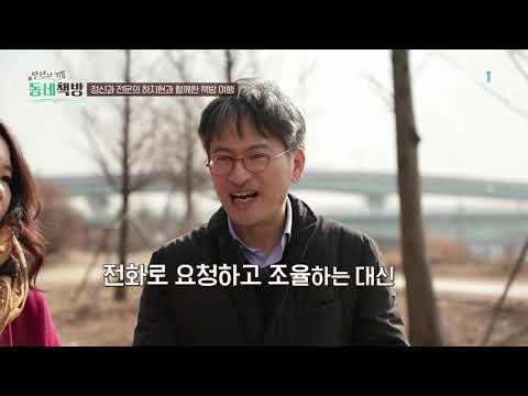 유튜브 동영상 EBS 방송 교양 발견의 기쁨- 동네책방