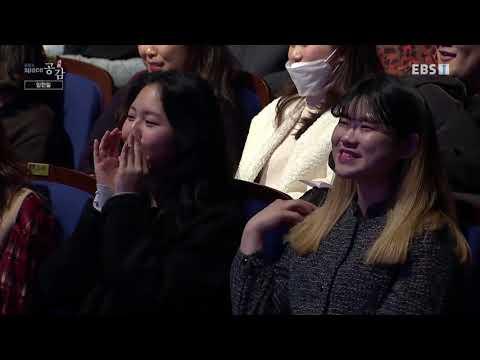유튜브 교육 EBS 방송 스페이스 공감 – 임헌일_#002