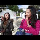 유튜브 방송 EBS 다큐 세계테마기행 - 마그레브의 골목길 북아프리카