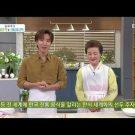 최고의 요리 비결 - 윤숙자의 커피찰떡과 커피지짐떡_#002