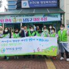 인천 논현동 아이다움 봉사단 코로나19 예방 방역 봉사활동