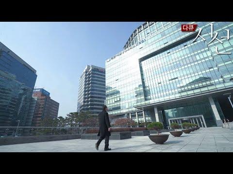 유튜브동영상 EBS 방송 – 다큐시선, 3년의 기록_#002