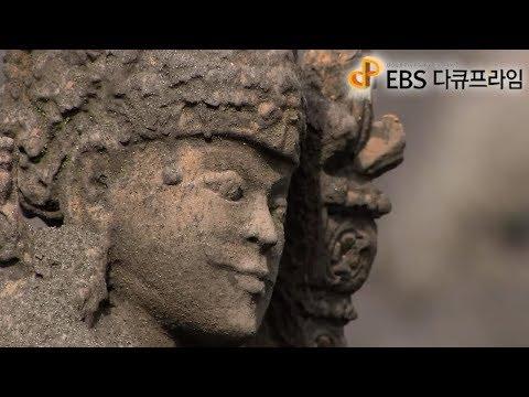 유튜브 EBS 다큐프라임 – Docuprime_화산 ( 위대한 불의 땅 )_#001