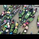 유튜브 동영상 방송 EBS 다큐 세계테마기행 - 인도네시아 휴먼 로드 #003