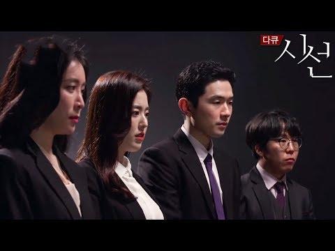 유튜브동영상 EBS 방송 다큐 시선 – 2020 현실변호사