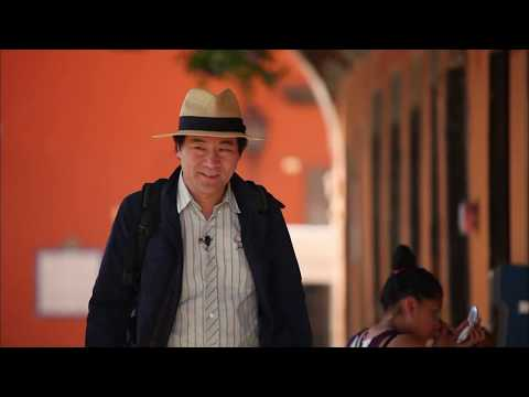 유튜브동영상 EBS 다큐 방송 World Theme Travel Mexico, the Land of Sun, Wind and Water Part 3