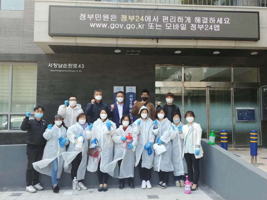 아이다움 봉사단 서창2동 어린이집 코로나19 예방 방역 자원봉사