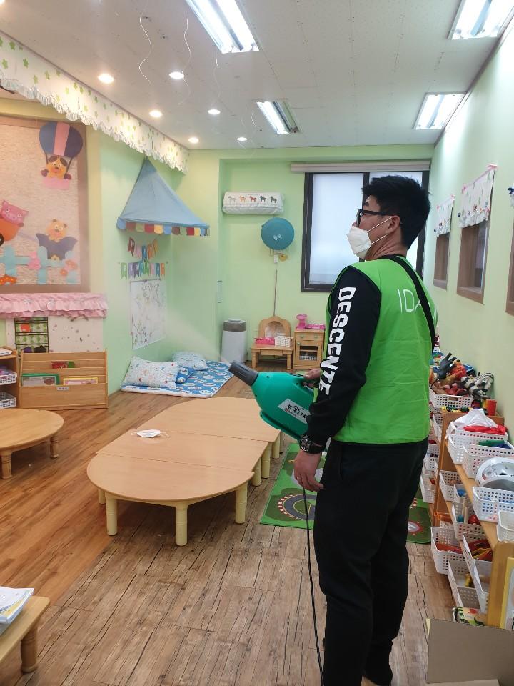 아이다움 남촌도림동 방역 자원봉사1 (8)