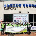 아이다움 봉사단 논현고잔동 코로나19 예방 방역 자원봉사