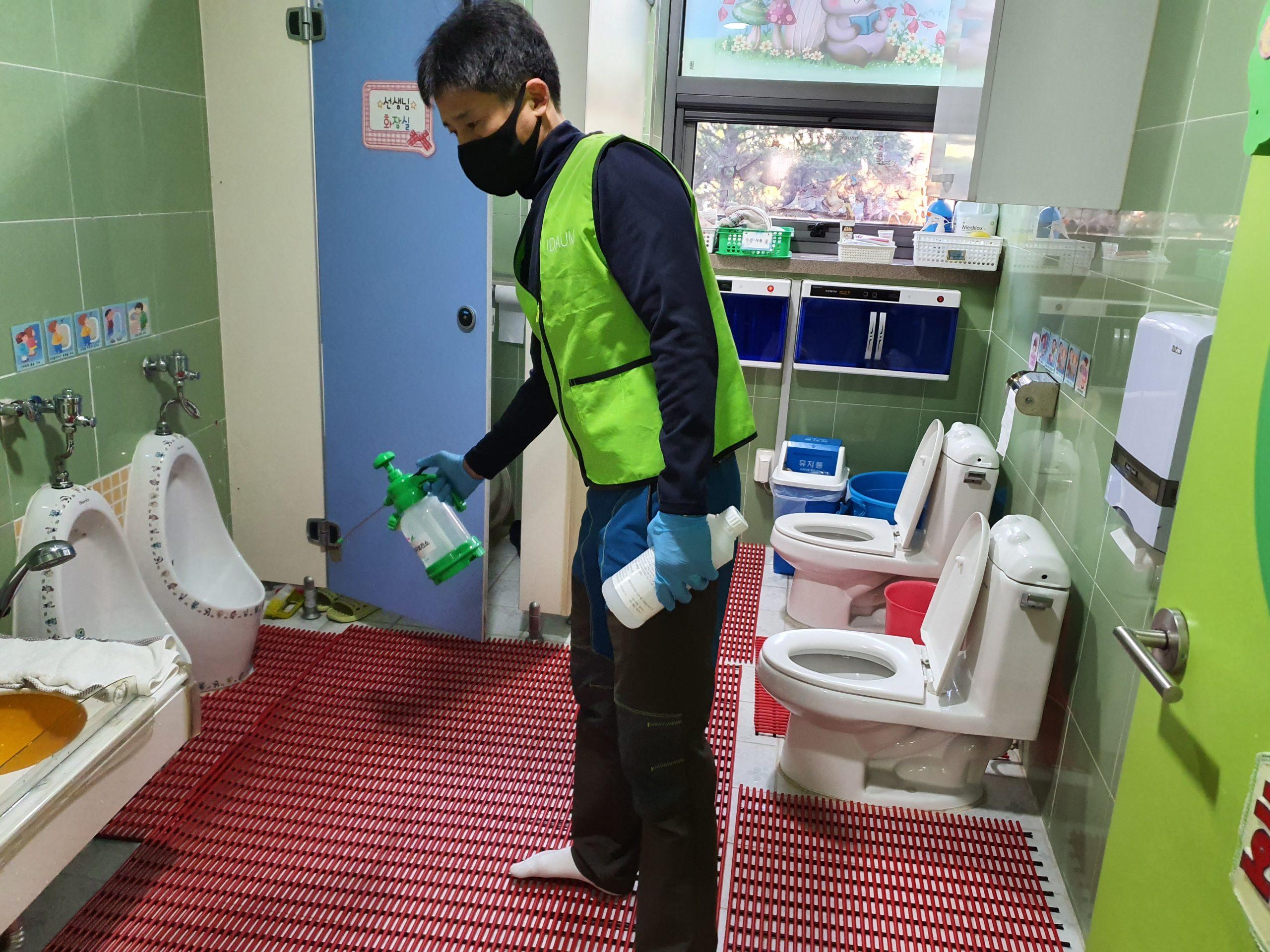 아이다움 논현고잔동 방역 자원봉사 (2)