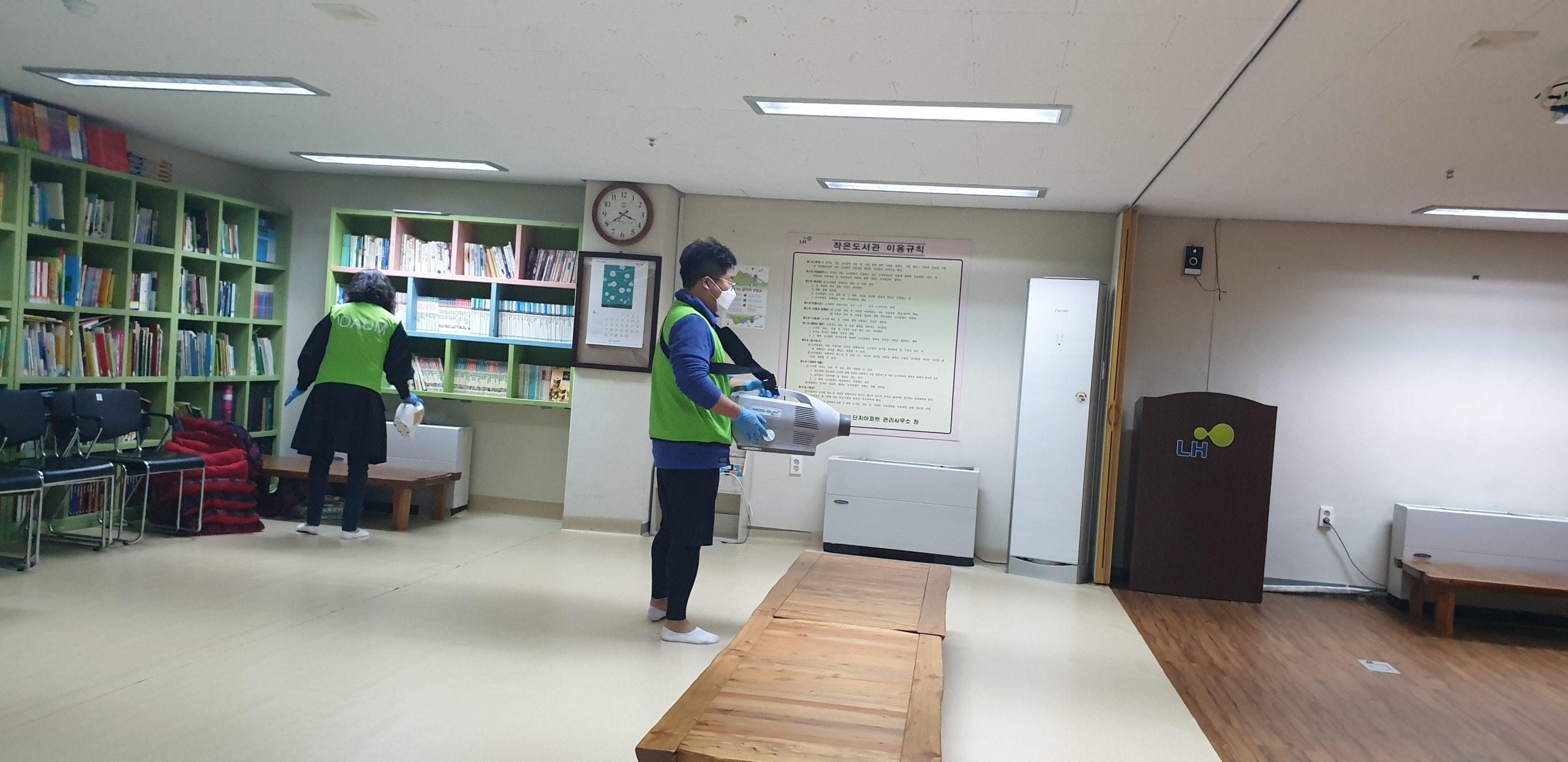 아이다움 논현고잔동 방역 자원봉사 (3)