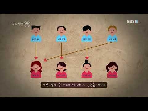 유튜브 EBS 방송 지식채널e – 러브하우스의 공식_#001