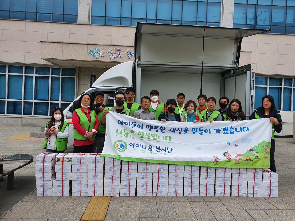 아이다움-어린이날-자원봉사1 (3)