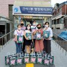 간석 1동 어르신들을 위한 꽃차 만들기와 전달 자원봉사
