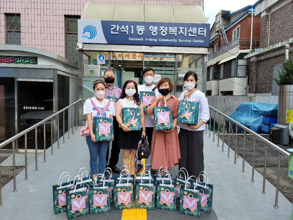 간석1동 꽃차 자원봉사