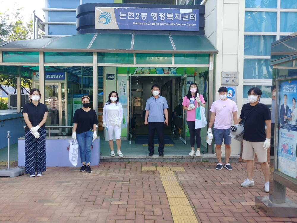 인천논현동 코로나19 방역 자원봉사_아이다움 (9)