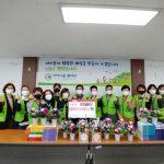 인천 논현 2동 아이다움, 어르신들 위한 꽃꽂이 만들기 자원봉사