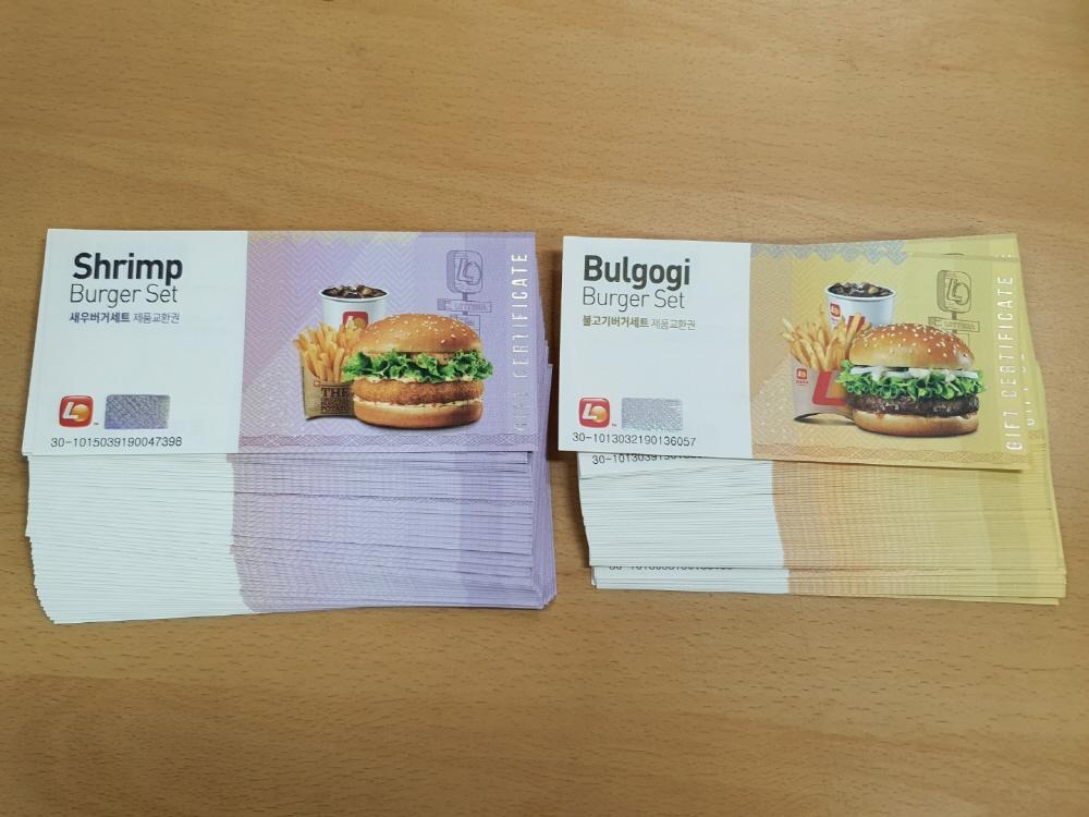 아이다움 간석2동 햄버거 선물꾸러미 전달 (3)