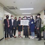 아이다움봉사단 인천지체장애인협회 100만원 기탁
